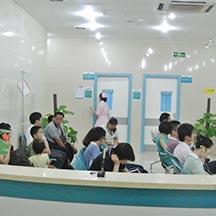 深圳益尚白癜风研究院